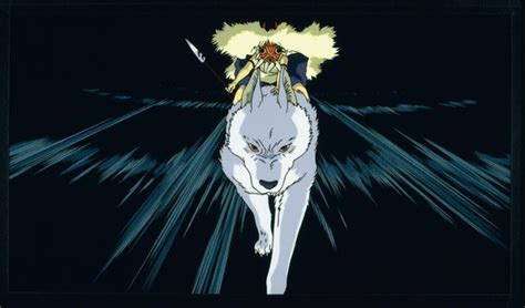 Princess Mononoke | Cleveland Institute of Art College of